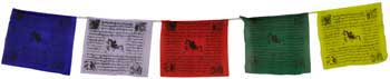 "Tibetan prayer flag 3"" x 4"""